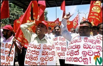 Protest against privatization in Colombo