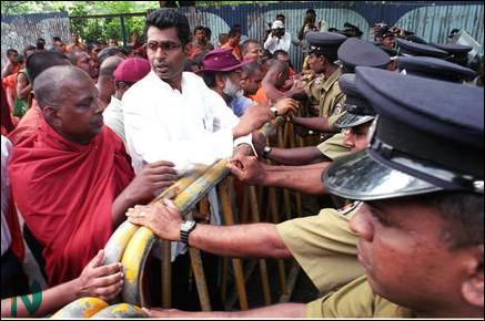 Demonstration against Sinhala-Tamil cultural fest.