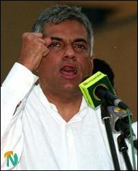Wicremesinghe arrives home