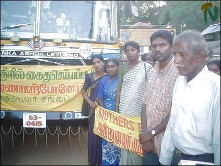 Relatives of Jaffna disappeared