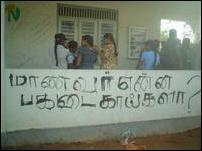Vavuniya Campus Strike