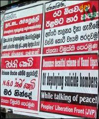 JVP poster campaign
