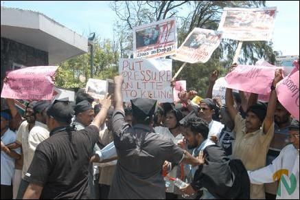 EPDP protest in Colombo