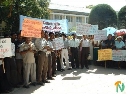 Graduate students' demo in Jaffna