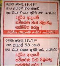 Poster in Sinhala by JVP Trade Union
