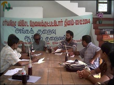 People with special needs