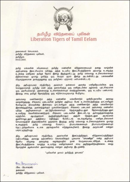 The citation signed by the LTTE leader hounouring Mr. A. Chandra Nehru as Mamanaithar
