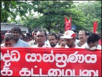 JVP protest against Joint Mechanism