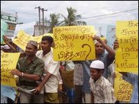 Kalmunai Muslims Protest