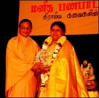 Rev.Sr.Threseranee felicitates Ms Wijeyakumary Thavasilingam
