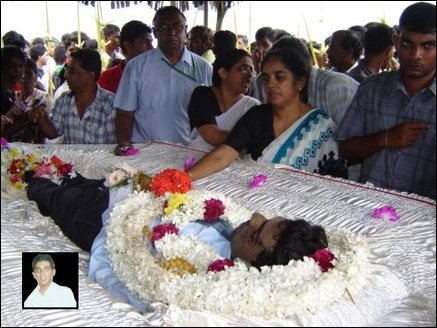 Funeral home of  Thangathurai Sivanantha, an engineering student from Moratuwa University