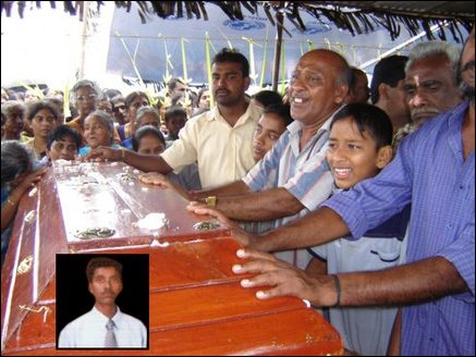 Funeral home of slain student Logithasan Rohanth