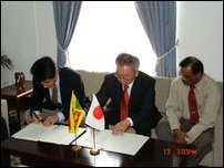 Japanese aid to Galle