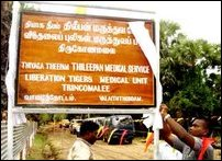 Thileepan Medical Service in Nuton hospital commences in  Valaithoddam