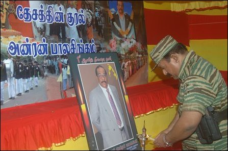 LTTE leader paying homage to Anton Balasingham