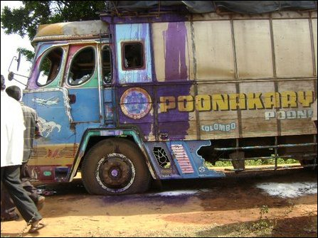 DPU Claymore attack on MPCS lorry