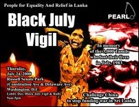 Black July Flier (Courtesy: PEARLaction.org)
