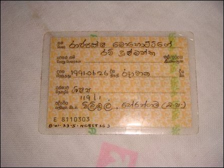 Identity card of a young SLA recruit killed in the battlefield of Mullaiththeevu