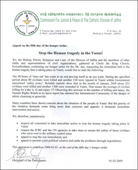 The statement released by CJPCD