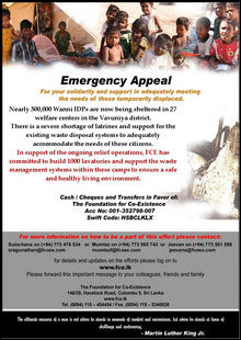 Funds appeal leaflet