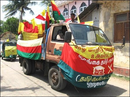 TNA conducts election procession