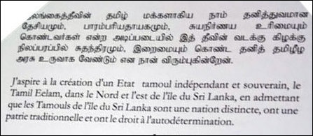 French Referendum on Tamil Eelam