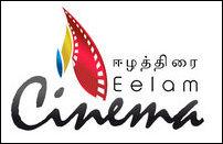 Eelam Cinema