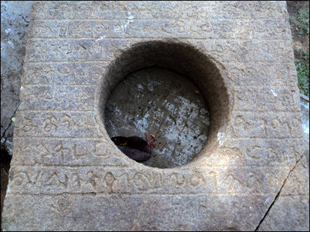Trinco Chola inscription