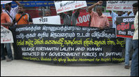 JVP dissidents protest against adbduction of Lalith, Kugan