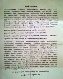 Notice by 'We Sri Lankan Security Force' warning Jaffna University students and staff