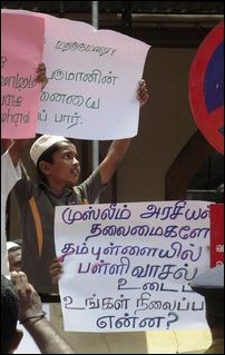 Muslims protest in Jaffna on 27 April 2012