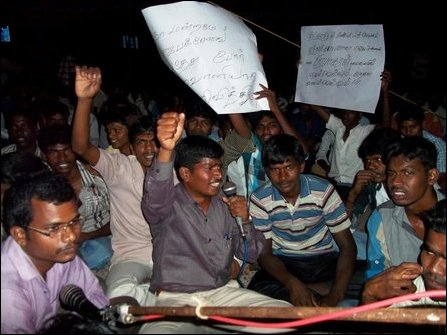 Tamil Nadu student protests