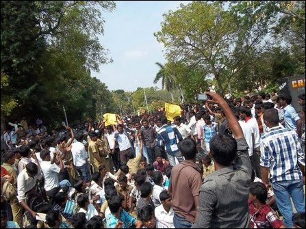 Protest in Annamalai University