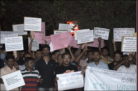 IIT student protest