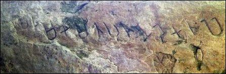 PGIAR's Yan Oya Middle Basin project