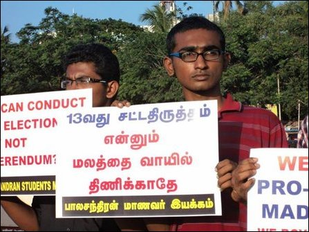 Protest against 13 Amendment in Tamil Nadu