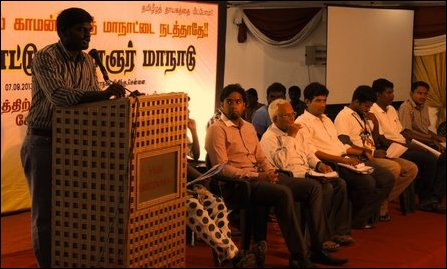 International Youth Conference against CHOGM in Sri Lanka