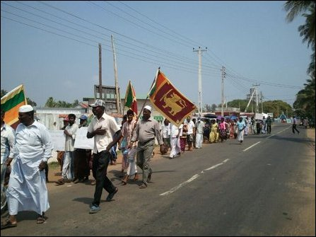 Pro Sri Lanka protest staged in Mannaar