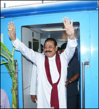 Rajapaksa arriving in Yaazh Theavi to Jaffna from Pazhai