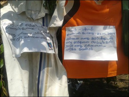 Protest by missing peoples families in Batticaloa