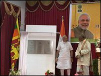 Mr Narendra Modi and Mr C.V. Wigneswaran at the  foundation stone laying ceremony for Jaffna Cultura