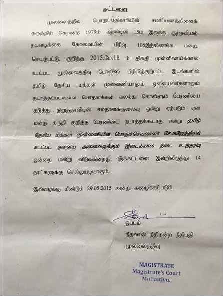 The court order given to TNPF by the SL Police