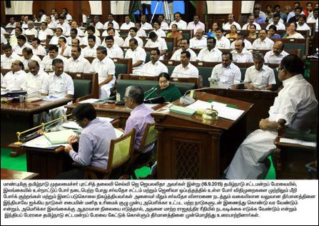TN Assembly Resolution