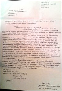 Letter from Ms M. Pushpamala to SL Attorney General urging to release her son Sulaxan Mathiyarasan