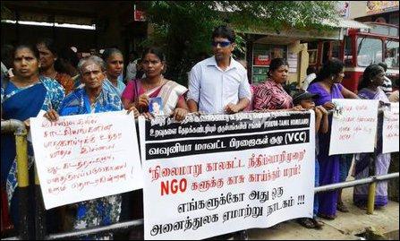 Vavuniyaa protest