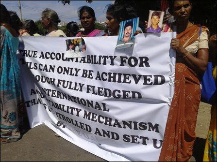 Protest in Jaffna