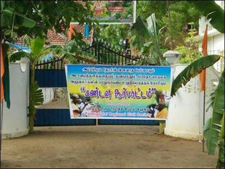 Protest against abusive monk in Batticaloa