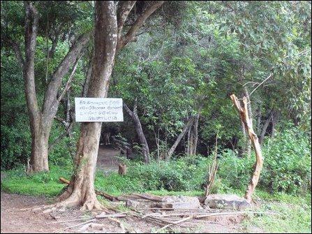 Othiyamalai