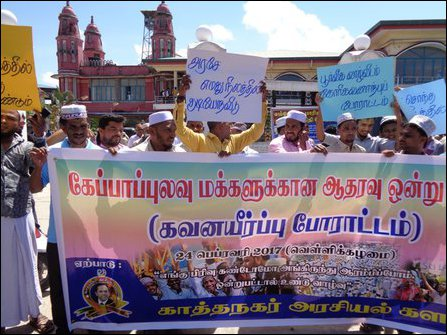 Protest in Kaaththaan-kudi