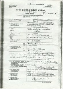 Death certificate of Abdul Raseed
